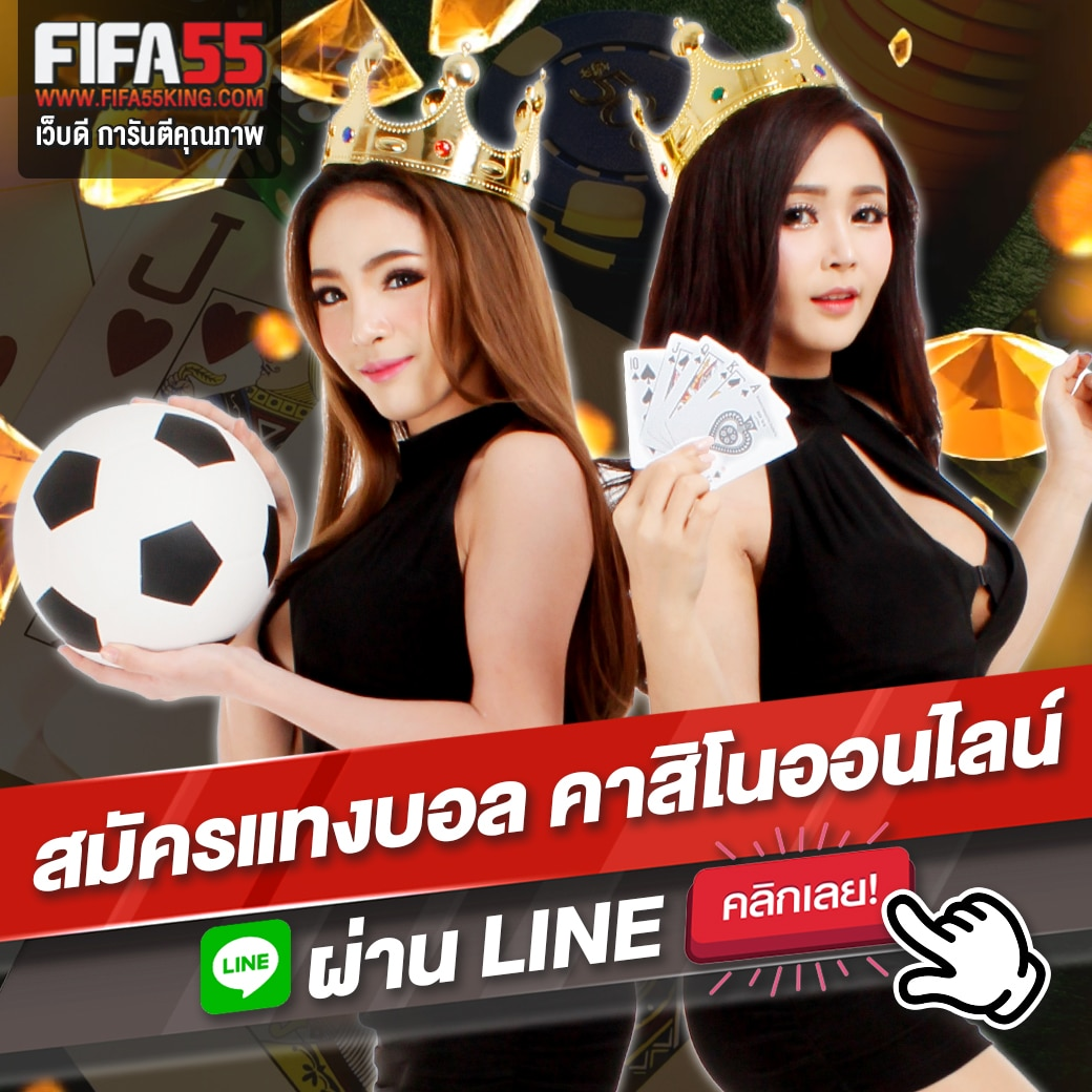 Image result for fifa55 girl